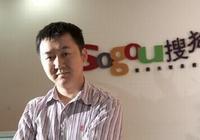 王小川:激進創新加速企業衰老