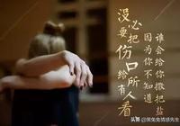 2019最新直戳人心的經典語錄,字字珠璣,噎得人無法反駁!