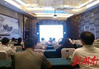 中國城市規劃研討會在長召開 探討城市規劃行業的未來