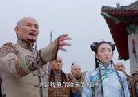 清朝龍脈之謎:努爾哈赤深信傳統風水,倉促遷都只為保江山龍脈?