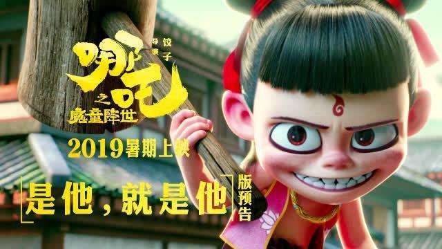 殺人不眨眼,吃人不吐骨頭!我們中國的小英雄為什麼會變了樣