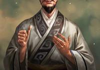 曹操得許攸幫助打敗袁紹,他又以愛才出名,為何最後殺了許攸