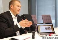 芬蘭經濟官員:中國市場是芬蘭公司的巨大機會