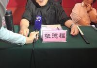 """張德福出席""""濱海杯""""評劇新苗展演,倡議建立""""評劇培訓基地"""""""