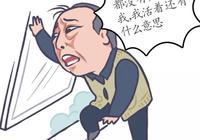 2019杭州現在的房價好高?下半年會降價嗎?本人剛需?