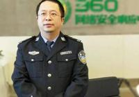 繼《三體》後 周鴻禕再次出演影視劇 這次是客串一名警官