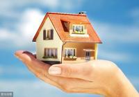 """""""它""""的出現,將會直接影響到以後的房價。(限竟)"""