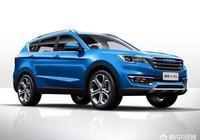 考慮買車的話,國產車裡選哪個品牌最合適?