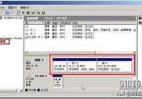 用Windows Storage Server 2008做iSCSI存儲服務器