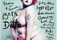 貝斯·迪託,又胖又時尚,另類到極致
