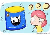 寶寶配方奶粉11件事:怎麼選擇?一天喂多少?開罐能存多久……