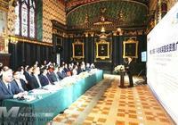 中國(綿陽)科技城英國投資推廣會在劍橋大學舉行