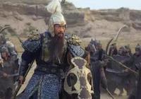 北宋滅亡時,楊家將為何不再出來救國?