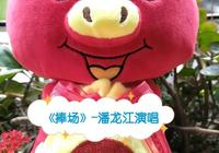 京東董事劉強東事件,你是希望完美結局,還是希望道歉?
