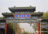 別人家的大學食堂:北京體育大學