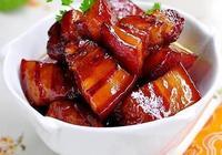 民以食為天,請問紅燒肉怎麼做好吃,該放什麼調料,說說你的做法?