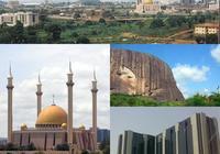 尼日利亞首都-阿布賈