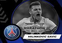 米體:PSG是唯一報價求購米林科維奇的球隊