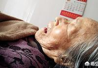 老人得了癌症後,有些兒女希望老人早點死,這是什麼心理呢?你怎麼看?