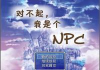 RPG製作大師自己製作單機遊戲實例解析二