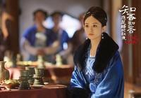 趙麗穎女主劇:《知否》2.252%,《陸貞傳奇》2.702%,第一破3