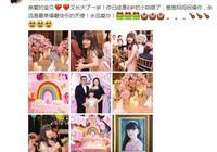 你如何看待李湘、王嶽倫給王詩齡辦奢華生日會,女兒真的要富養嗎?