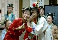 《紅樓夢》中,賈寶玉喜歡過史湘雲嗎?