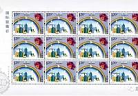2017-15《國際禁毒日》郵票大版 高清郵票圖稿