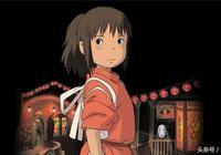 那些年,宮崎駿給我們的感動