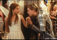 從《羅密歐與朱麗葉》透視西方的情愛觀