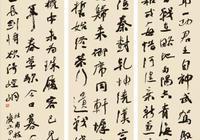 五次入展中國書法蘭亭獎—陝西省書協副主席張勝偉