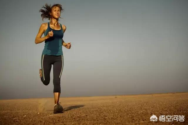 堅持長跑的人怎麼樣?