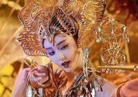 從《王朝的女人》再到《爵跡》,女神范冰冰為何樂於顏值擔當?
