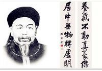 此人為中國收復大量領土流芳千古,臺灣成中國一省就是從他開始的