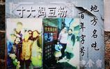 雲南和順古鎮有家小店,傳承了百年,火爆時一天可賣400碗稀豆粉