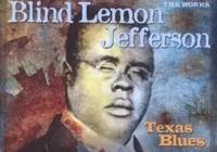 吉他名人堂:Blind Lemon Jefferson德克薩斯藍調之父