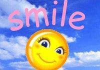 學會微笑,才是面對生活最好的態度!