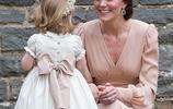凱特王妃妹妹皮帕米德爾頓大婚——王室助陣高朋滿座