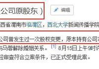 微博賬號公益人馬蓉真的是馬蓉嗎?