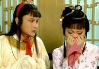 《紅樓夢》寶玉送黛玉兩塊舊手帕,為何林妹妹看完深信寶玉是知己