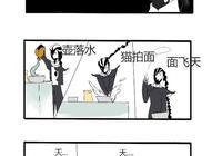 【第五人格漫畫】傑克想:這樣奈布就永遠無法當攻了