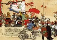 中國歷史上最荒唐的一次戰役:潰兵嚇跑勝利者!