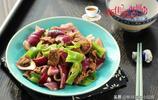 幾道家常小炒菜的做法,簡單易學,營養又美味,讓你越吃越想吃