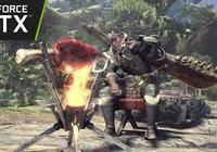 《怪物獵人:世界》PC版將於7月18日正式實裝DLSS