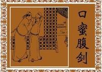 司馬光說李林甫是安史之亂的罪魁禍首?他說是就是了嗎?