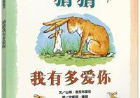 北京重點名校丨史家小學推薦書目:適合1-6年級、6-12歲孩子閱讀