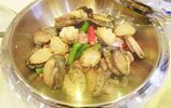 美味粵菜烹飪圖集