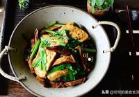 豆腐與這兩樣一起燒,特別香,農家做法,下飯好菜,成本不到5元