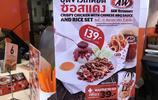 """帶著全家在曼谷暹羅廣場吃頓""""艾德熊""""!圖中這些美食值76元不?"""