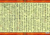 人人都讀過《滕王閣序》,那你知道滕王是一個怎樣的人嗎